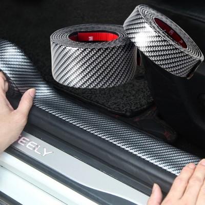 Cuộn cao su vân carbon dán trang trí, chống xước cho xe ô tô
